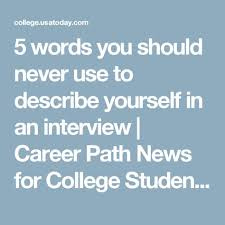 five words to describe you 5 words you should never use to describe yourself in an interview