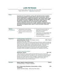 Resume Template For Teacher Abolizedinfo 30373541007