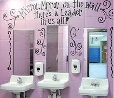 high school girls bathrooms. \ high school girls bathrooms