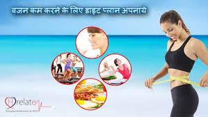 Weight Loss Diet Plan Baba Ramdev Klemburan J