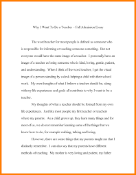 college entry essay examples sample college application essay  college application essay formatbest photos of college application essay examples college in writing sample examplespng
