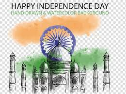 Happy Independence Day India Illustration Indian