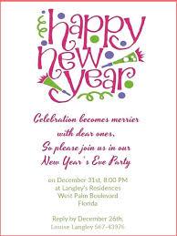 event invitation wording inspirational new year party invitation wording new year party invitation wording of event