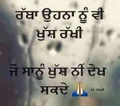 Beautiful Quotes In Punjabi Best of True Lines In Punjabi Punjabi Good Messages Images Wallpapers