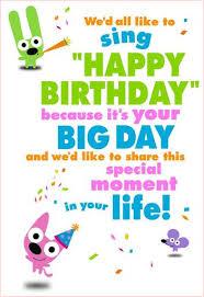 Beautiful Happy Birthday Sweet 16 Wishes Resume Template Online