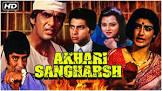 Mukesh Khanna Aakhri Sanghursh Movie