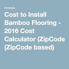 best 25 flooring calculator ideas on wainscott paneling wainscoting and picture frame molding