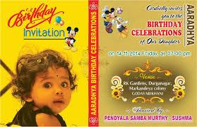 Design A Birthday Invitation Online For Free Birthday Invitation