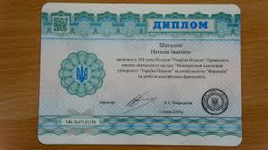 В Николаеве состоялся первый выпуск в Международном классическом  В Николаеве состоялся первый выпуск в Международном классическом университете