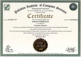 Online Certificates Free Shine Your Computer Skill With Free Online Testing And It