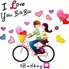 I Love You Babu - Home