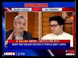 Raj Thackeray vs Rajdeep Sardesai