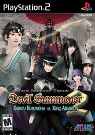 Short anime vid from a japanese site. Devil Summoner 2 Raidou Kuzunoha Vs King Abaddon Wikipedia