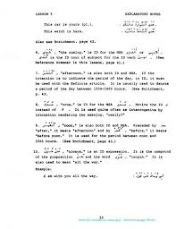 Cover Letter In Arabic Mod Lessons Sample Cover Letter For Arabic