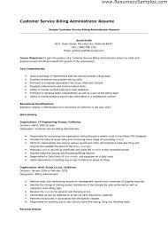 List Of Customer Service Skills For Resume Job Skill Examples For Resumes Resume Skills Example And Free Maker 14