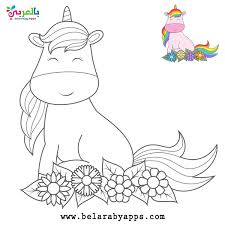 If you are looking for more printable coloring pages for kids adorable unicorn birthday coloring pages. Free Printable Unicorn Coloring Pages Belarabyapps