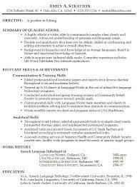 job resume objective examples 526 httptopresumeinfo2014 basic resume objective samples