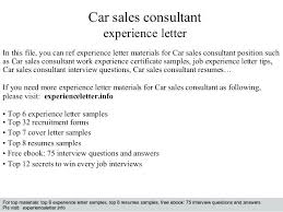 Cover Letter For A Car Sales Position Math Worksheet Resume Car