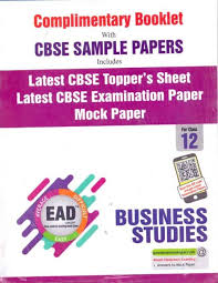 cbse sample papers ead business studies class price in  cbse sample papers ead business studies class 12