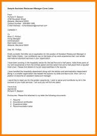 Assistant Manager Cover Letter Inspiration 48 Cover Letter For Restaurant Manager Hr Cover Letter
