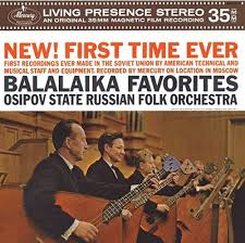 <b>Osipov State Russian Folk</b> Orchestra Balalaika Favorites 180g LP MLP