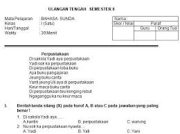 Berikut ini adalah soal dan kunci jawaban uas bahasa indonesia kelas 11 semester 2 kurikulum 2013 beserta jawabannya. Kunci Jawaban Pangrumat Basa Sunda Kelas 5 Halaman 16 Kunci Jawaban Bahasa Sunda Kelas 5 Halaman 19 Guru Paud Diantaranya Download Buku Paket Basa Sunda Kelas 5 Materi Ops Sekolah Kita