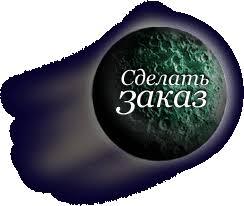 <b>Ручка шариковая Bizarre</b> (артикул 5716) с нанесением логотипа ...