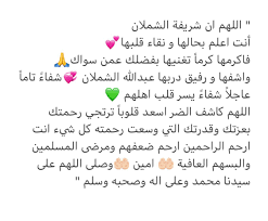 Latifa AlSadah (@latifa_1)