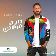 "Tamer Hosny ""عش بشوقك"" - Home"