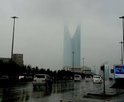 """الأرصاد"""".. أمطار رعدية على 6 مناطق.. غزيرة في الرياض"""