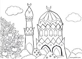 Luxury Islamic Coloring Book Ensign Coloring Pages Anime