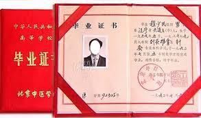 Высшее образование и бесплатное обучение в Китае китайский диплом