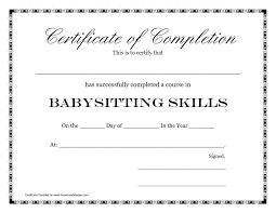 babysitting certificates fundamental skills example student e portfolio