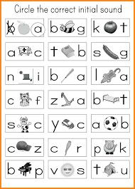 Alphabet-worksheets-for-kindergarten & English Alphabet Worksheet ...