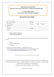 Template International Conference Certificate Template Form Create