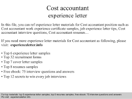Cost Accountant Experience Letter
