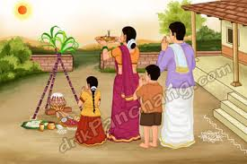 pongal date for ujjain madhya pradesh thai pongal