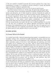 engineering personal statement   buy paper cheaphoyamusic com