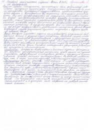 РГСУ социальная работа заочное отделение ВКонтакте 49