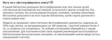 Диссертация Минские пикабушники кто имеет доступ в БНТУ не пройдите мимо выручайте БНТУ