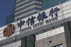 citic bank china citic bank utilizes a data supported marketing strategy to