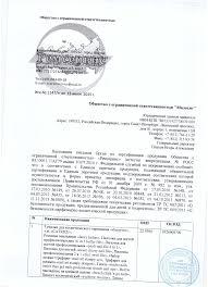 Convert JPG to PDF online