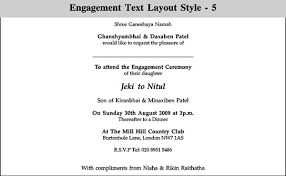 Engagement Invitation Matter