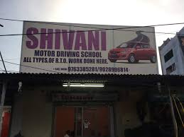 Car Design Courses In Pune Shivani Motor Driving School Dighi Motor Training Schools