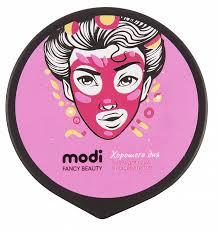 modi fun shop <b>маска для лица с</b> розовой грязью хорошего дня