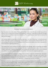 best samplestatementofpurpose images purpose  pharmacy essay sample economics sop sample and many others