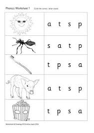 250 free phonics worksheets covering all 44 sounds, reading, spelling, sight words and sentences! Image Result For Jolly Phonics Worksheets Printables Jolly Phonics Phonics Phonics Worksheets