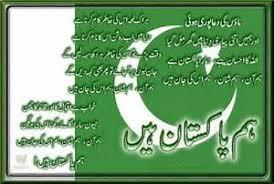 Essay importance national unity