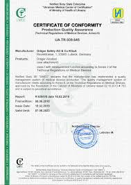 the authorized representative of the manufacturer in ukraine is saturn data international