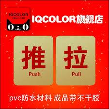 pvc waterproof material sliding door sliding door sliding door glass door stickers affixed shaped stickers affixed